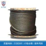 線接觸鋼絲繩6x19,船用吊裝繩, 重量輕、強度高、不易損傷 鋼絲繩廠家直售