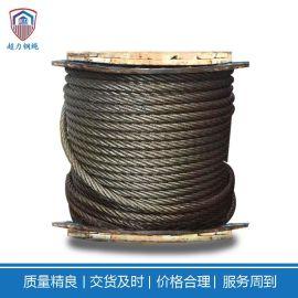 线接触钢丝绳6x19,船用吊装绳, 重量轻、强度高、不易损伤 钢丝绳厂家直售