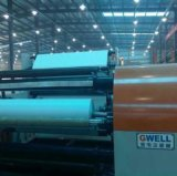 金韋爾石頭紙無水造紙(壁紙 牆紙)生產線設備
