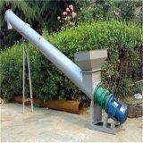 密封圓管式上料機家用電螺旋輸送機液體、水泥螺旋提升機