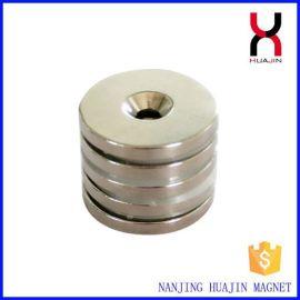 供应强磁钕铁硼 强力磁铁厂家 圆形沉头孔磁铁 环保磁铁 双孔磁
