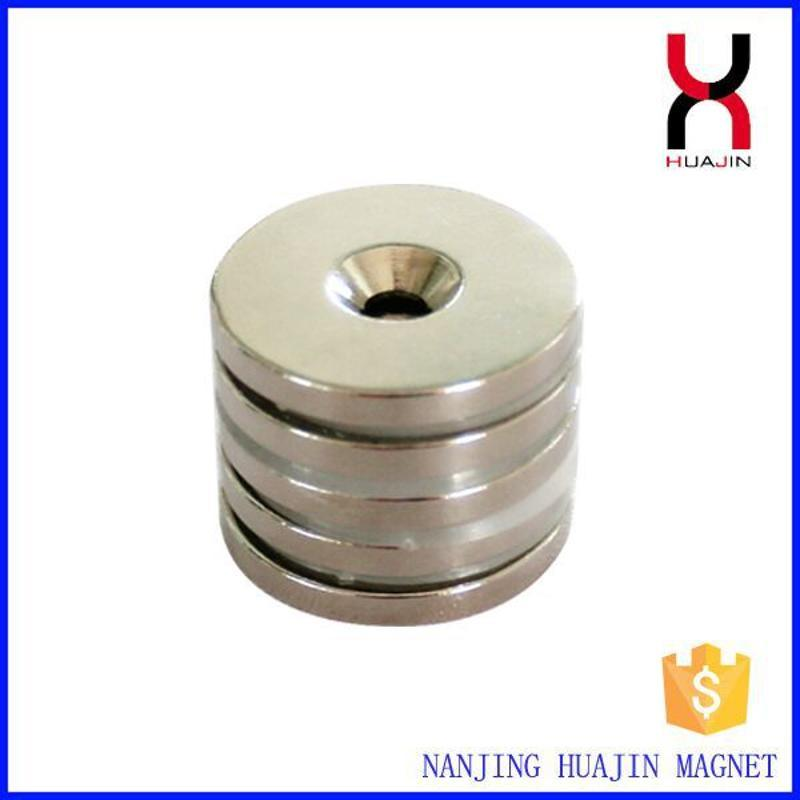 供應強磁釹鐵硼 強力磁鐵廠家 圓形沉頭孔磁鐵 環保磁鐵 雙孔磁