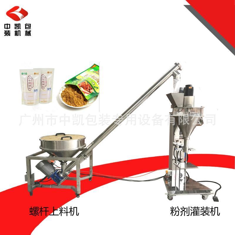 廠家直銷粉劑灌裝機 酸梅粉灌裝機 自動定量灌裝瓶子袋子質優價廉