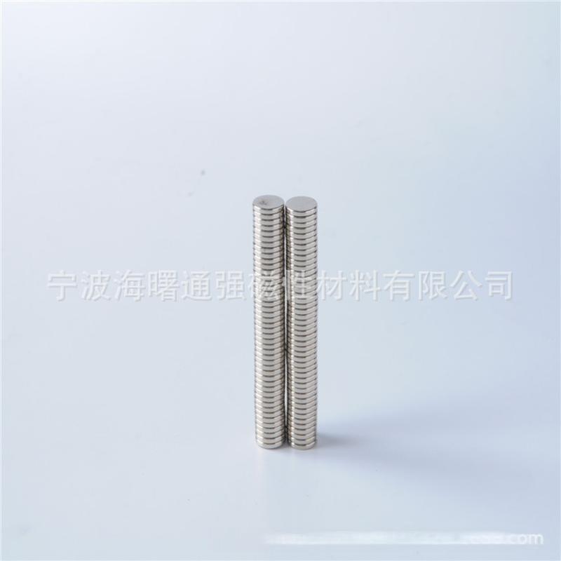 瓦型磁钢 高温磁瓦 35H 120度弧形磁铁 拼环强磁 钕铁硼