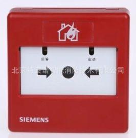 西门子FDHM183消火栓按钮