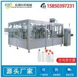 果汁饮料灌装机 全自动液体饮料生产填充线 啤酒灌装机 厂家定制