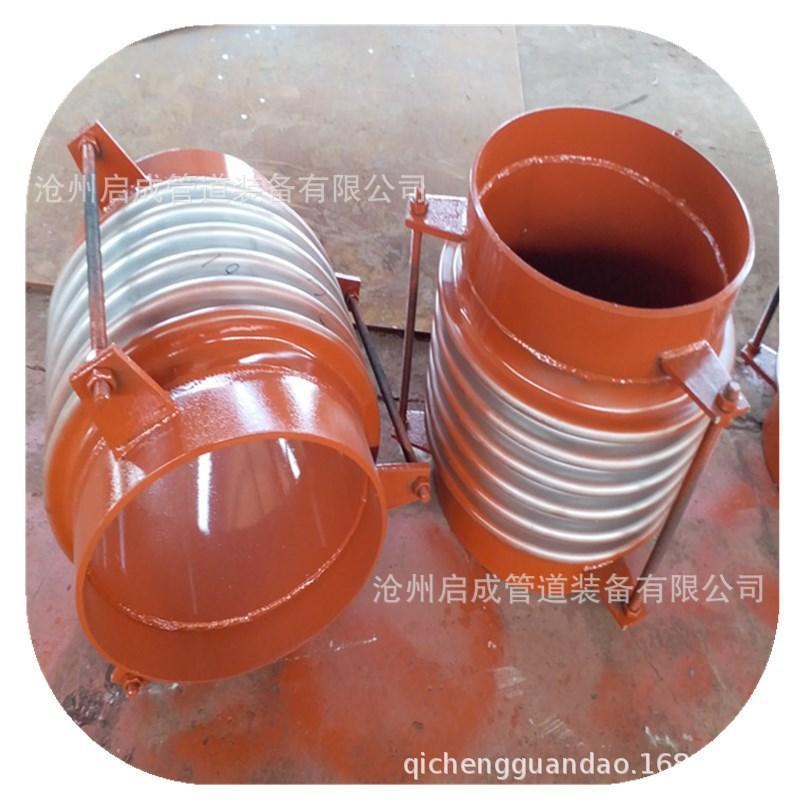 蒸汽管道用圆形金属波纹补偿器 金属膨胀节 欢迎来电洽谈