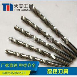 天美厂家直销钨钢钻头 硬质合金外冷钻 非标定制合金钻头
