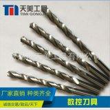 天美廠家直銷鎢鋼鑽頭 硬質合金外冷鑽 非標定製合金鑽頭