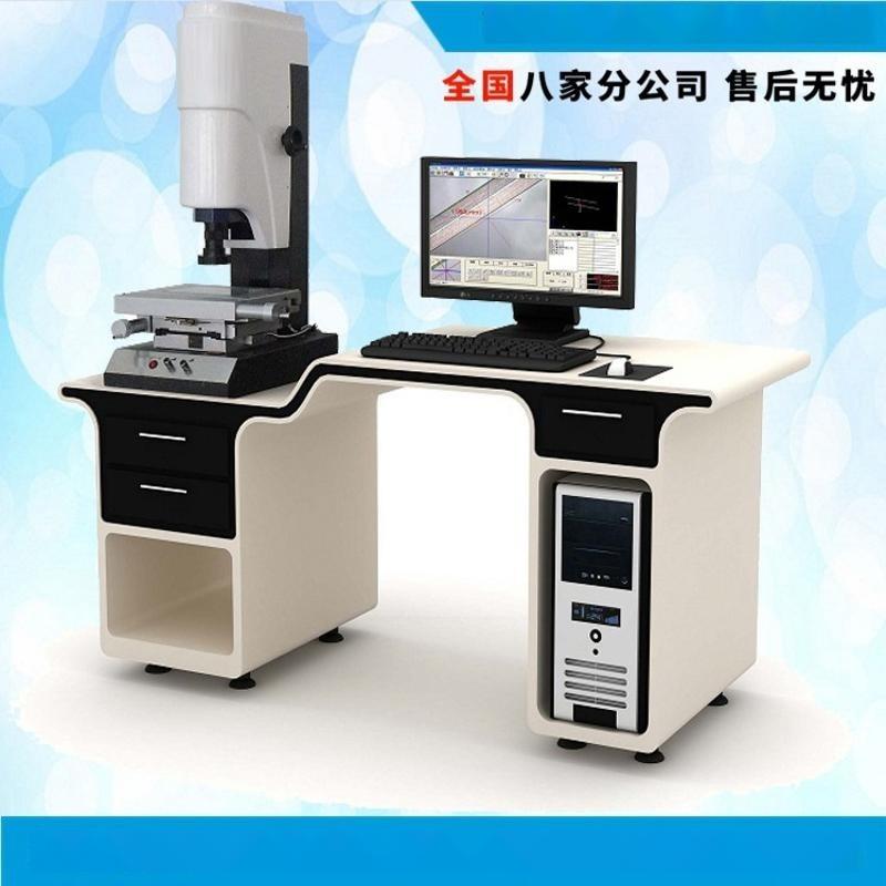手动二次元 2.5次元 二维光学影像测量仪 检测仪