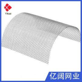 现货供应特殊材质321不锈钢网石油厂专用滤网