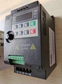 FENLONG/芬隆FL1000-0.4KW/220V迷你型变频器-原厂现货