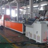 金韋爾機械PE木塑地板擠出生產線