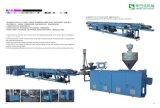 厂家直销20-110塑料管材生产线 PE地暖管生产线供水管材生产线