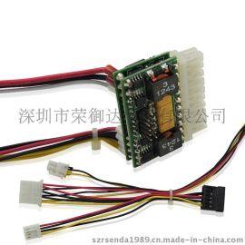 深圳厂家直销120W车载电脑电源 台式机电源