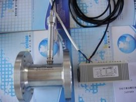 广州纯水流量计批发,涡轮流量计,叶轮式流量计,智能电子水表
