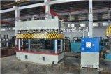 2500T液壓機_2500噸液壓機廠家_2500t大型油壓機批發