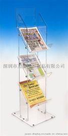 供应拆装组合,全透明,杂志陈列架,3层亚克力报纸架