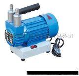 WX-0.5无油旋片式真空泵 小型无油真空泵(单相 抽气速率0.5L/S)