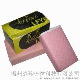 供应美容美发 卷发纸 美容用纸 一次性用纸无纺布 订做批发