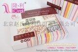 廠家直銷批發32股棉豹紋加厚廣告禮品毛巾浴巾套裝三件套禮盒裝