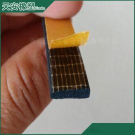 EPDM橡胶发泡条带背胶海绵发泡橡胶条