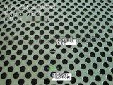 铁领牌冲孔网铝板冲孔网不锈钢板冲孔网YLD-011