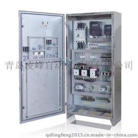 专业电气自动控制系统