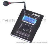 迪士普ABK廣播校園廣播系統DSPPA公共廣播遠程尋呼話筒