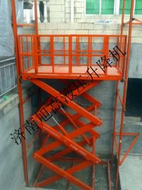 旭高机械专业定做结构坚固|载重量大式升降平台升降货梯