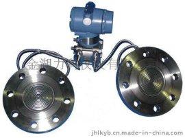 双法兰远传液位变送器/压力变送器/差压变送器