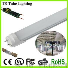 T8 LED日光灯管(18W) 工厂 商场 餐厅专用灯管