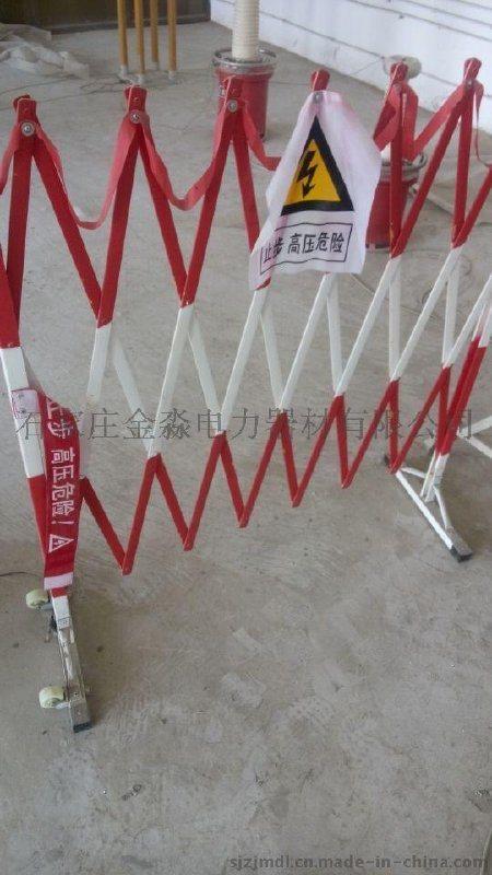 石家庄金淼电力器材有限公司生产管状玻璃钢绝缘伸缩围栏