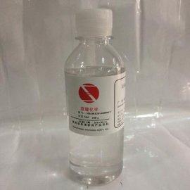 供应乳化剂T-70|磺基琥珀酸二异辛酯钠|润湿剂|汉科化工