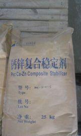 钙锌环保 PVC热稳定剂 KH-8201