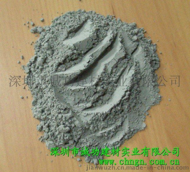 深圳誠功建材:(RHC-1型)(20-30分鐘快速脫模工藝品用)快硬複合材料