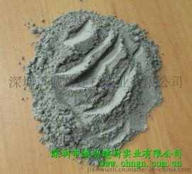 (RHC-1型)30分鍾快速脫模工藝品用快硬水泥