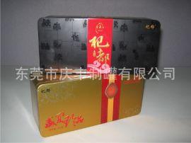 马口铁枸杞干果包装盒, 红色枸杞子金属空礼盒
