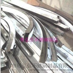 玫瑰金不锈钢装饰线条 不锈钢收边线条 不锈钢踢脚线条