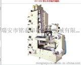 MT-320型 柔性版卷筒不干胶印刷机 商标印刷机