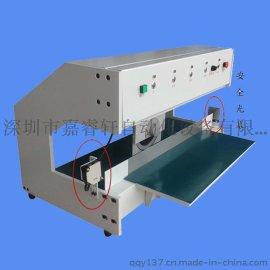 走板式pcb玻纤板分板机,电路板分板机,线路板分板机