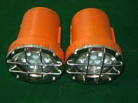 內蒙古呼和浩特矿用LED機车灯特价