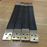 江苏电池包软连接 铜排铝排导电带 动力电池包导电带