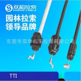 园林机械/割草机油门线 TS16949 拉索权威大厂 TTI/MTD供应商