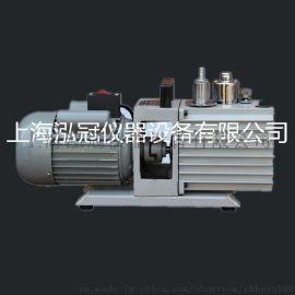 2XZ-2厂家直销旋片式真空泵