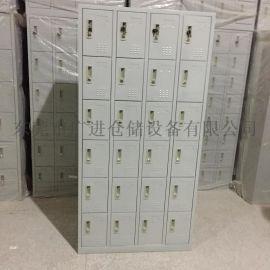 厂家供应24门储物柜 员工车间24格鞋柜 24门鞋柜现货