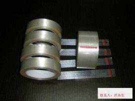 供应强力打包胶带,条纹纤维胶带,一字型玻纤胶带,国产纤维胶布,透明包装胶带