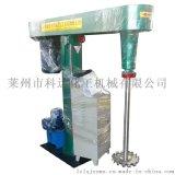 攪拌機 液壓升降高速分散機 萊州科達化工機械