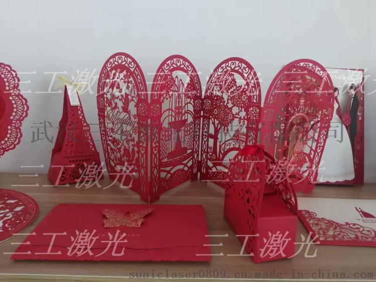 窗花剪紙使用鐳射鏤空機加工,精準度媲美手工,賀卡紅包鐳射雕刻