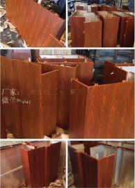 方形木纹包柱铝单板 金属装饰建材